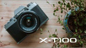 Kamera Fuji XT 100 tampak depan